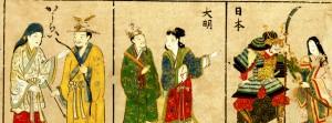 tokugawa maps