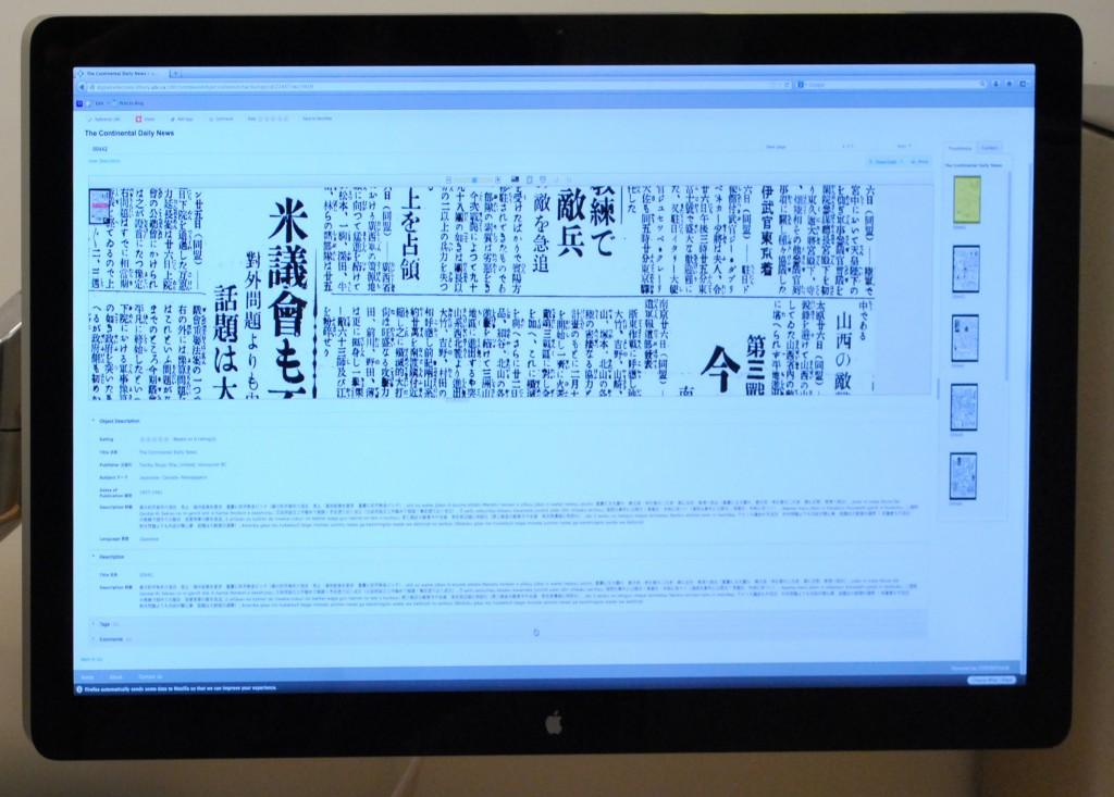 Newspaper screen